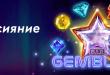Джекпот Pin Up в Gemblast